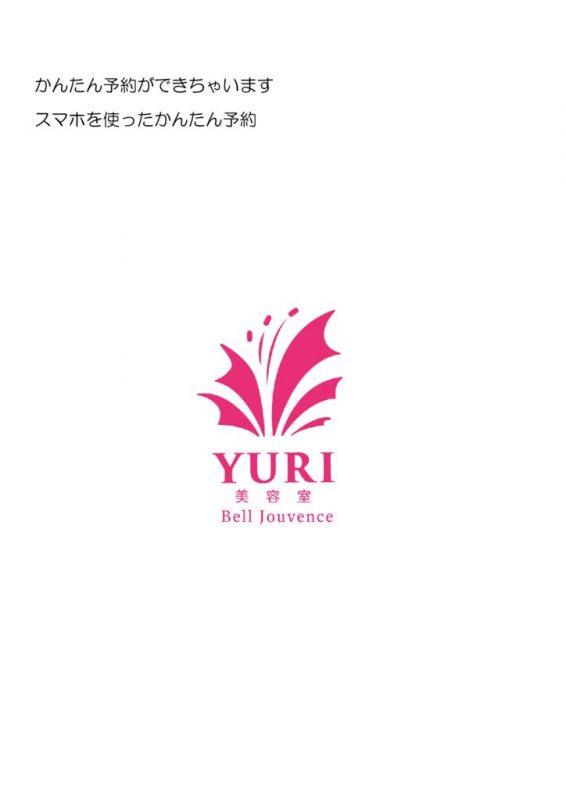yuri-bs-bj_yoyakuのサムネイル